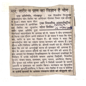 dainik jagran hindi news paper